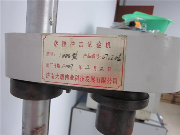 Drop Hammer Impact Testing Machine